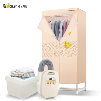 Cubs dryer household Dryer small air drying machine microcomputer control baby clothing underwear antibacterial 240 minutes timing cloth cover HGJ-A08Q1