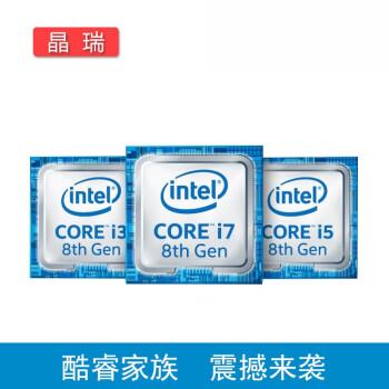 英特尔intel 奔腾赛扬至强CPU台式机处理器E3 1230V2 1231V3 V5 E3 1230 V2 散片