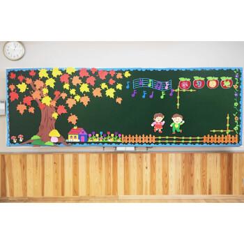 幼儿园小学班级文化墙贴大型黑板报布置组合装饰教室黑板报材料 枫叶