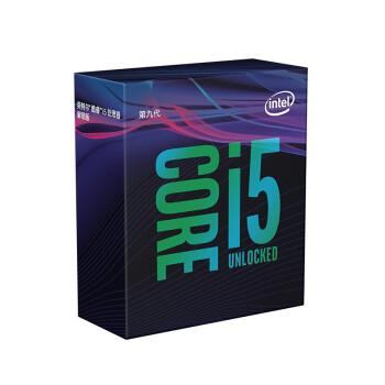 微星(MSI)MAG Z390 TOMAHAWK 战斧导弹主板+英特尔(Intel)i5-9600K 酷睿六核 CPU