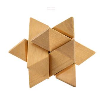 孔明锁 鲁班锁 木制儿童拆装玩具礼物 24锁 二十四方锁鲁班球 八角球