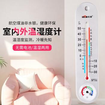 MITIR婴儿温湿度计质量怎么样?使用一个月后【真想大揭秘】