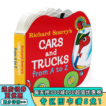 《Richard Scarry's Cars and Trucks from A to z 斯凯瑞