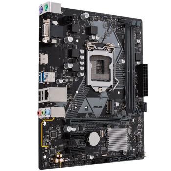 英特尔(Intel)G5420 G5400 G4900 盒装 处理器 台式办公电脑CPU主板内存套装 华硕 H310M-