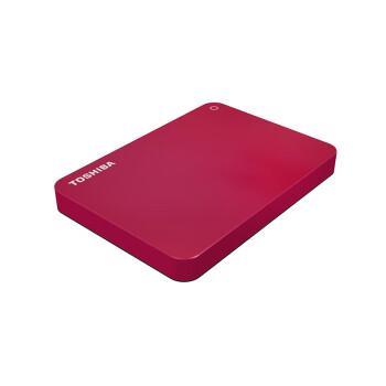 东芝(TOSHIBA) 4TB USB3.0 移动硬盘 V9系列 2.5英寸 兼容Mac 超大容量 密码保护 轻松备份