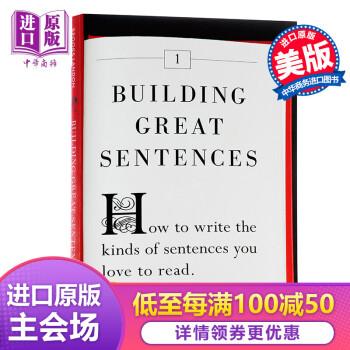 《如何造句 英文原版 Building Great Sentences 英文写作指南》