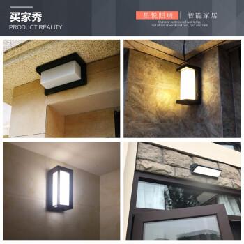壁灯户外LED过道楼梯灯防水北欧室外墙壁灯阳台玄关灯外墙庭院灯 801款 (小号)-18w 暖光