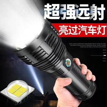 探路蜂P70强光手电筒探照灯手提灯超亮远射充电