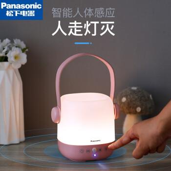 松下(Panasonic)led人体感应喂奶小夜灯充电护眼卧室床头台灯调光调色婴儿宝宝哺乳睡眠灯 粉色HHLT0237+