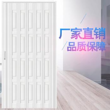PVC折叠门定制小折叠门 推拉移门 吊趟门 厨卫客厅隔断门卫浴门隔断 15种款式可选 定制!联系客服确定