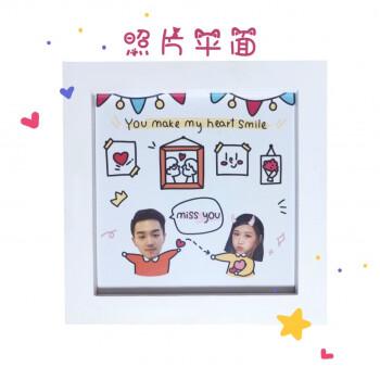 情侣私人相框创意手绘可爱简约卡通情人节纪念日礼物 头像款 6寸