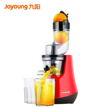 Jiuyang (Joyoung) juicer juice machine Large caliber free cutting household juice machine slow extraction JYZ-V906 86mm large diameter slow raw juice machine V906
