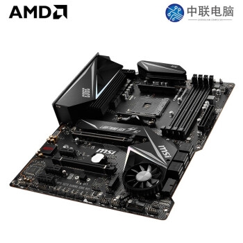 AMD R7/R9 3700X/3900X/3950X CPU处理器搭微星X570主板套装 微星X570 GAMING