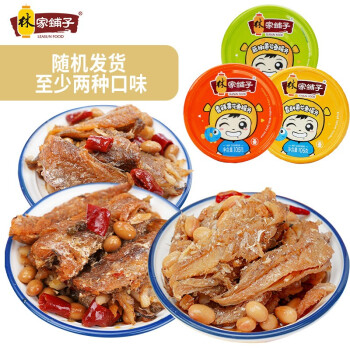 林家铺子香辣香酥藤椒黄花鱼罐头105g*4罐装即食下饭深海鱼罐头 口味随机