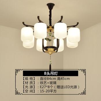HD 吊灯 客厅卧室复式楼别墅大吊灯 现代新中式复古创意灯饰 忆江南 8头(含LED光源)