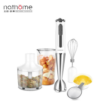Nordic nathome stir-fry ingliers wing juicer home electric hand-held blender baby side food machine NJB103SA