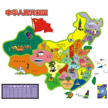 卡通中国地图墙贴装饰儿童房贴纸幼儿园教室布置宿舍墙纸自粘贴画