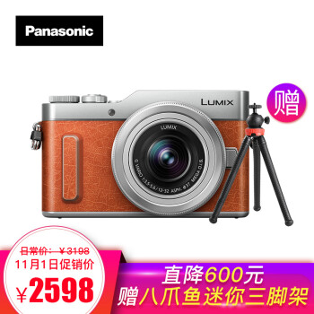 Panasonic GF10X micro-single digital camera set (14-42mm electric lens) 4K beauty selfie Vlog camera night selfie WIFI rose gold powder (new product) standard lens (12-32mm) charm orange