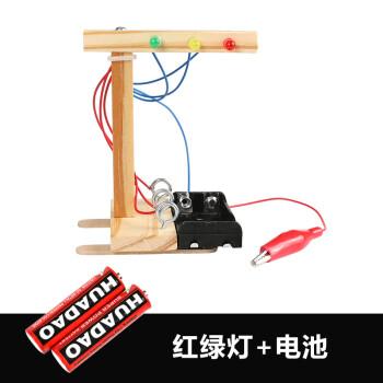 科技小制作小发明 儿童暑假玩具马达手工创意diy科学实验整套材料 红