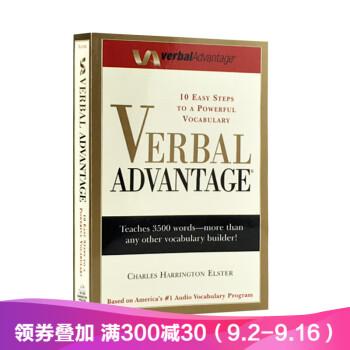 《英文原版 Verbal Advantage 高级词汇单词书 词汇学习 英文版工具书 英语》