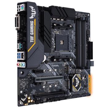 华硕TUF B450M-PRO GAMING主板(AMD B450/AM4)+AMD 锐龙5(r5) 3400G  CP