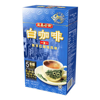 马来西亚进口 益昌老街1+1白咖啡速溶咖啡粉 冲调饮品 5包150g