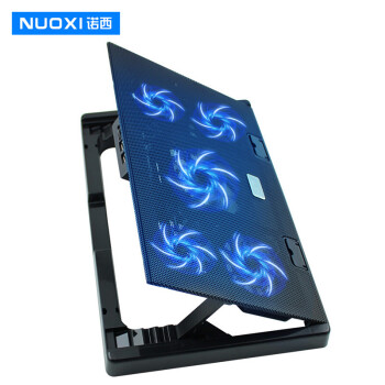诺西(NUOXI)M7笔记本支架散热器 笔记本散热垫 电脑配件 5风扇 可调节风速和支架 黑色 15.6英寸