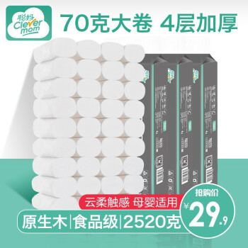 """Clevermom Cong Mother """"0.8 yuan/Roll"""" toilet paper 36 rolls 4 layers of non-core roll paper web home toilet paper towel paper whole box wholesale"""
