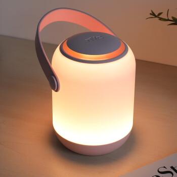 雷士(NVC)节能LED充电母婴灯小夜灯 触控灯儿童卧室床头喂奶月子灯家居起夜灯 礼品礼物创意氛围灯