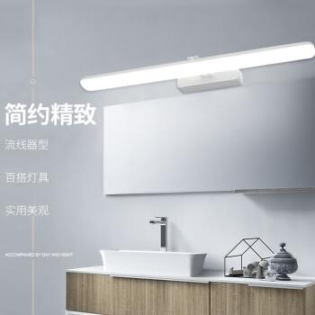 松下镜前灯卫生间镜柜镜子灯现代简约防水厕所灯梳妆台led浴室灯 4000K 10.5W680*205*65HHLW051