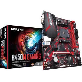 技嘉(GIGABYTE)B450M GAMING 主板+AMD 锐龙 r5 2600板U套装/主板+CPU套装