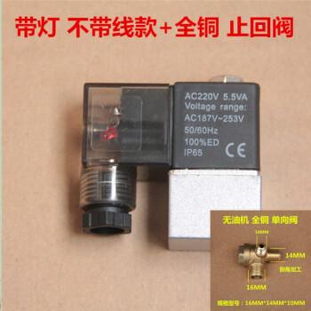 静音无油空压机配件小气泵电磁阀排气阀无声气泵排阀图片