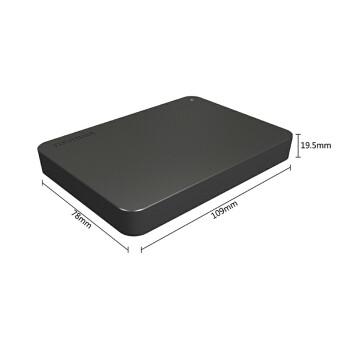 东芝(TOSHIBA) 4TB USB3.0 移动硬盘 新小黑A3 2.5英寸 兼容Mac 超大容量 稳定耐用 高速传输