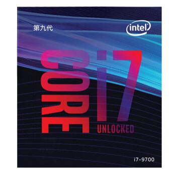 微星 (MSI) MAG B365M MORTAR 主板 +英特尔(Intel) i7-9700 酷睿八核 盒装CPU处