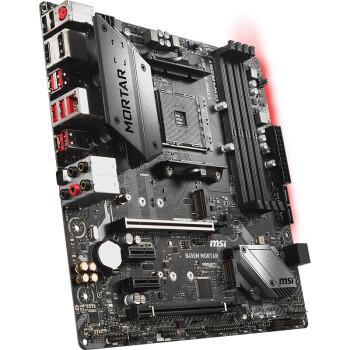 微星(MSI)B450M MORTAR迫击炮 电竞主板 +AMD锐龙5(r5) 3400G CPU 板U套装/主板CPU
