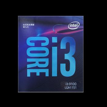 英特尔(Intel)九代 i3 9100 酷睿四核 盒装CPU处理器