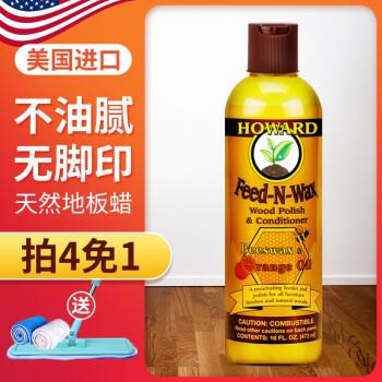 豪德(HOWARD) 美国木地板蜡防滑实木复合地板精油  实木清洁剂家具保养蜂蜡木质护理打蜡家用 *4件