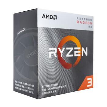 AMD 锐龙3 3200G 处理器 (r3) 4核4线程 搭载Radeon Vega Graphics 3.6GHz 6