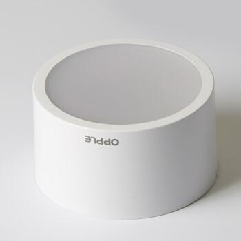 欧普照明(OPPLE)LED明装免开孔筒灯桶灯客厅吊顶嵌入式洞灯孔灯白色 7W白壳暖白光-直径9cm高5cm