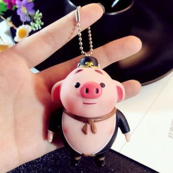 抖音同款猪小屁钥匙扣汽车钥匙链铃铛网红韩国可爱创意情侣包挂件
