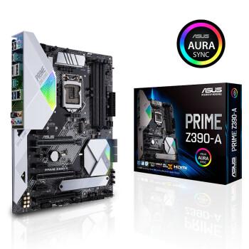 华硕PRIME Z390-A 主板(Intel Z390/LGA 1151)+英特尔(Intel) i7-9700K 酷