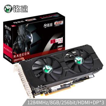 铭瑄 (MAXSUN) MS-RX580 2048SP 巨无霸 8G 1284MHz/7000MHz GDDR5/256