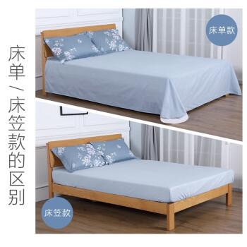 水星家纺全棉四件套纯棉套件单双人被罩被套床单1.8米床上用品 花西雅(床单款) 1.8m床