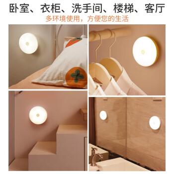 小夜灯卧室宿舍灯吸附可充电节能led磁吸触控台灯床头灯 白色电池款-中心触控(送3节7号电池)
