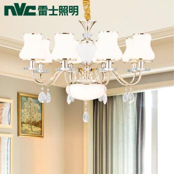 雷士(NVC)客厅吊灯轻奢欧式吊灯 现代灯具灯饰 欧式水晶灯吊灯 欧式轻奢吊灯 八头自购光源
