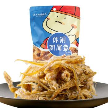 真正老陆稿荐 休闲凤尾鱼 零食小吃 熟食卤味 无锡特产 中华老字号110g *3件
