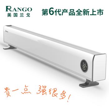 兰戈电暖器怎么样?使用一个月后【真想大揭秘】