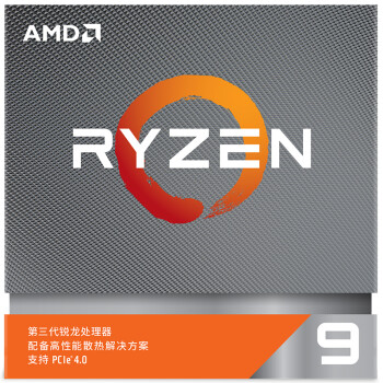 AMD 锐龙9 3900X 处理器 (r9)7nm 12核24线程  3.8GHz 105W  AM4接口 盒装CPU