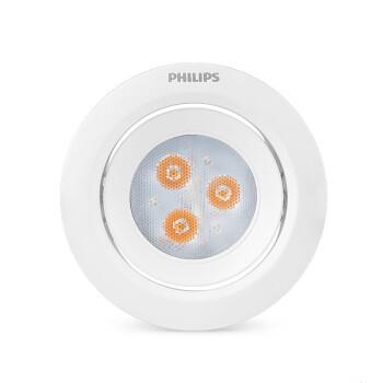 飞利浦(PHILIPS)LED射灯筒灯 天花灯嵌入式吊顶客厅走廊楼道过道灯孔灯洞灯cob角度可调节 皓动3W中性光-开孔