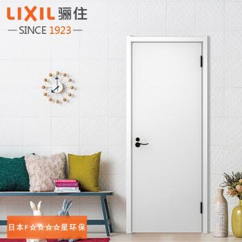 骊住LIXIL日本同款同质CR-LAA环保木门实木复合免漆卧室门套装门定制室内门 漆白色 套